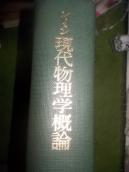 DSCN3660