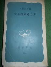 DSCN3845