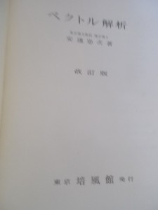 DSCN7467