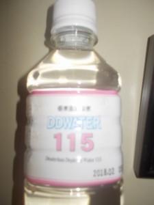 DSCN7869