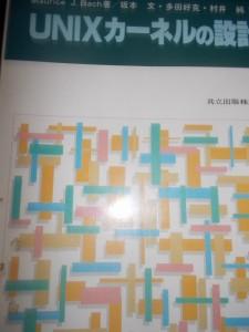 DSCN8604